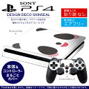 Ps4new 005568 2