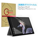 Glass pro main r