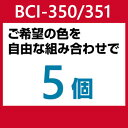 Bci350