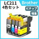 Lc211 main 4set