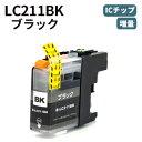 Lc211 main bk