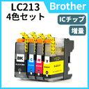Lc213 main 4set