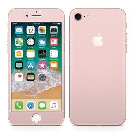 iPhone7 対応 アイフォン 全面スキンシール フル 背面 側面 正面 液晶 スマホケース ステッカー スマホカバー ケース 保護シール スマホ スマートフォン 人気 008987 シンプル 無地 ピンク