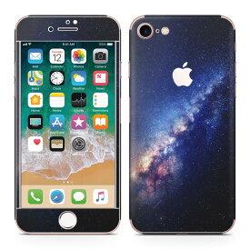 iPhone8 対応 アイフォン 全面スキンシール フル 背面 側面 正面 液晶 スマホケース ステッカー スマホカバー ケース 保護シール スマホ スマートフォン 人気 014939 星 夜空 オーロラ 虹色 景色 自然