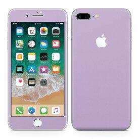 iPhone7 Plus 対応 アイフォン 全面スキンシール フル 背面 側面 正面 液晶 スマホケース ステッカー スマホカバー ケース 保護シール スマホ スマートフォン 人気 009022 シンプル 無地 紫