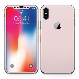 iPhoneX 対応 アイフォン テン 全面スキンシール フル 背面 側面 正面 液晶 スマホケース ステッカー スマホカバー ケース 保護シール スマホ スマートフォン 人気 008951 シンプル 無地 ピンク