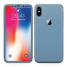 iPhoneX 対応 アイフォン テン 全面スキンシール フル 背面 側面 正面 液晶 スマホケース ステッカー スマホカバー ケース 保護シール スマホ スマートフォン 人気 008979 シンプル 無地 青