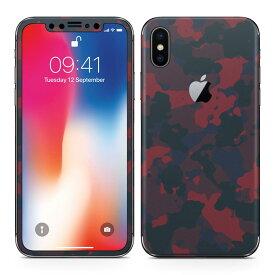 iPhoneX 対応 アイフォン テン 全面スキンシール フル 背面 側面 正面 液晶 スマホケース ステッカー スマホカバー ケース 保護シール スマホ スマートフォン 人気 011573 迷彩 模様 カモフラ