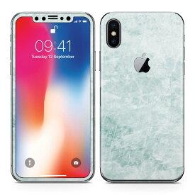 iPhoneX 対応 アイフォン テン 全面スキンシール フル 背面 側面 正面 液晶 スマホケース ステッカー スマホカバー ケース 保護シール スマホ スマートフォン 人気 013270 水色 大理石 模様