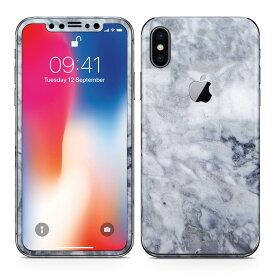 iPhoneX 対応 アイフォン テン 全面スキンシール フル 背面 側面 正面 液晶 スマホケース ステッカー スマホカバー ケース 保護シール スマホ スマートフォン 人気 013271 グレー 大理石 模様