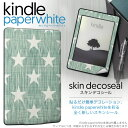 Kindlepw 000249