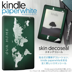 kindle paperwhite キンドル ペーパーホワイト タブレット 電子書籍 専用スキンシール 裏表2枚セット カバー ケース 保護 フィルム ステッカー デコ アクセサリー具 デザイン 000871 ユニーク 地図 世界地図