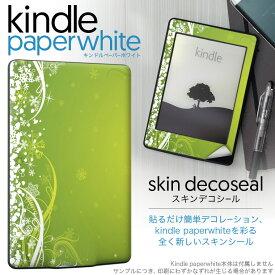 kindle paperwhite キンドル ペーパーホワイト タブレット 電子書籍 専用スキンシール 裏表2枚セット カバー ケース 保護 フィルム ステッカー デコ アクセサリー具 デザイン 001332 ラグジュアリー 花 雪の結晶