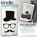 Kindlepw 001589