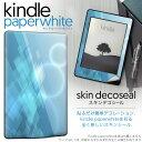 Kindlepw 001734