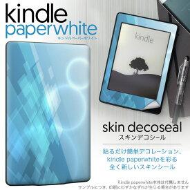 kindle paperwhite キンドル ペーパーホワイト タブレット 電子書籍 専用スキンシール 裏表2枚セット カバー ケース 保護 フィルム ステッカー デコ アクセサリー具 デザイン 001734 その他 写真・風景 水玉