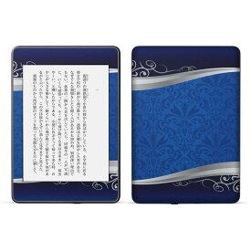 igsticker kindle paperwhite 第4世代 専用 kindle第10世代 キンドル ペーパーホワイト タブレット 電子書籍 専用スキンシール 裏表2枚セット カバー ケース 保護 フィルム ステッカー デコ アクセサリー デザイン 007862 青 ブルー 模様