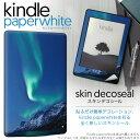 Kindlepw 002450