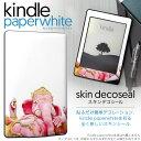 Kindlepw 002500
