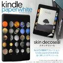 Kindlepw_002781