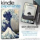 Kindlepw 003250