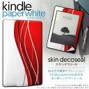 Kindlepw 003385
