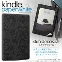 Kindlepw 003716