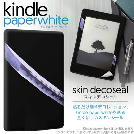 kindle paperwhite キンドル ペーパーホワイト タブレット 電子書籍 専用スキンシール 裏表2枚セット カバー ケース 保護 フィルム ステッカー デコ アクセサリー具 デザイン 004528 日本語・和柄 シンプル 黒