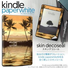 kindle paperwhite キンドル ペーパーホワイト タブレット 電子書籍 専用スキンシール 裏表2枚セット カバー ケース 保護 フィルム ステッカー デコ アクセサリー具 デザイン 004650 写真・風景 海 ヤシの木