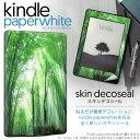 Kindlepw 004996
