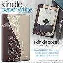 Kindlepw 005095