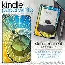 Kindlepw 005125