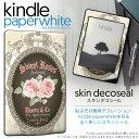 Kindlepw 005259