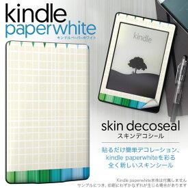 kindle paperwhite キンドル ペーパーホワイト タブレット 電子書籍 専用スキンシール 裏表2枚セット カバー ケース 保護 フィルム ステッカー デコ アクセサリー具 デザイン 005589 チェック・ボーダー 色鉛筆 カラフル