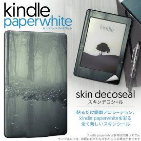 kindle paperwhite キンドル ペーパーホワイト タブレット 電子書籍 専用スキンシール 裏表2枚セット カバー ケース 保護 フィルム ステッカー デコ アクセサリー具 デザイン 005899 写真・風景 写真 森 林