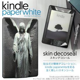 kindle paperwhite キンドル ペーパーホワイト タブレット 電子書籍 専用スキンシール 裏表2枚セット カバー ケース 保護 フィルム ステッカー デコ アクセサリー具 デザイン 005960 写真・風景 写真 像 人物 羽
