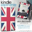 Kindlepw 006233
