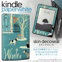 Kindlepw 006238