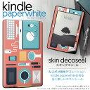 Kindlepw 006259