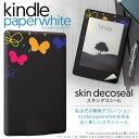 Kindlepw 006393