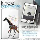 Kindlepw 006402