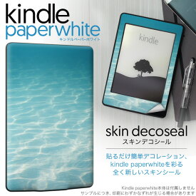 kindle paperwhite キンドル ペーパーホワイト タブレット 電子書籍 専用スキンシール 裏表2枚セット カバー ケース 保護 フィルム ステッカー デコ アクセサリー具 デザイン 006566 写真・風景 写真 海