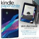 Kindlepw 006868