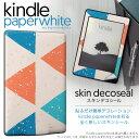 Kindlepw 006994