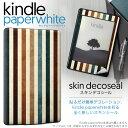 Kindlepw 008433