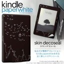 Kindlepw 008443