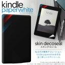 Kindlepw 008492