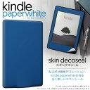 Kindlepw 008980