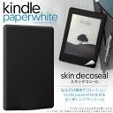Kindlepw 009016