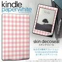 Kindlepw 009232